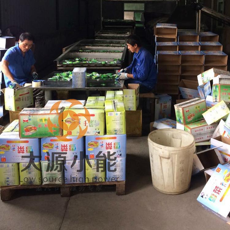 宁波市某食品厂又被蒸汽能改造成功!