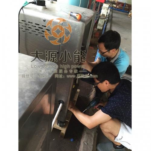 大源小能蒸汽能工程图