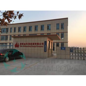 大源小能为金凤翔能源管理有限公司办公区域供暖