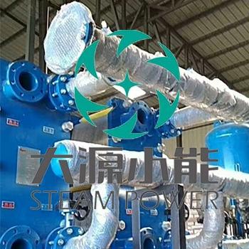 云南藏区24万平米供暖方案