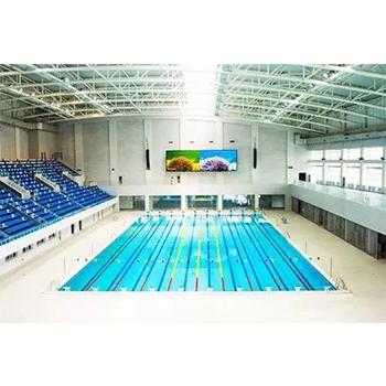 淄博体育中心国家级游泳馆节能供热解决方案