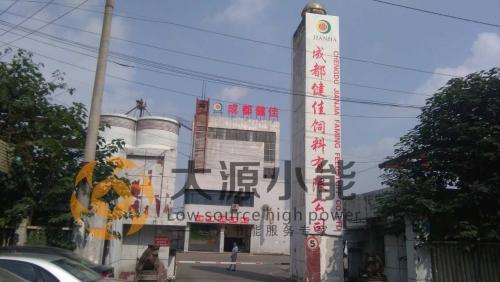 四川某饲料公司又被蒸汽能改造成功!