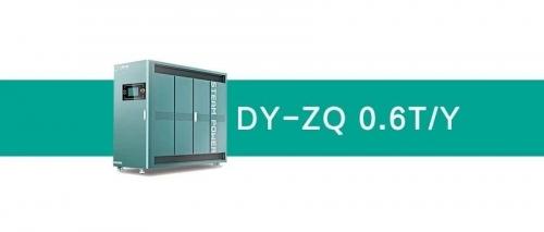 DY_ZQ_0.6T_Y