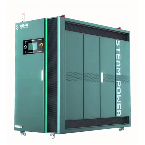 DY-RS 850KW720KW