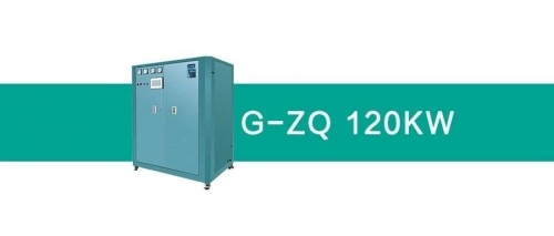 高频电磁能_G_ZQ_120KW
