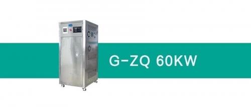 宜春高频电磁能_G_ZQ_60KW