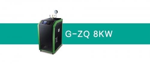 宜春高频电磁能_G_ZQ_8KW